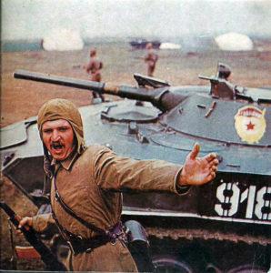 ВДВ в СССР (2)