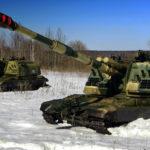Артиллерия России