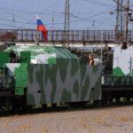 Железнодорожные войска России
